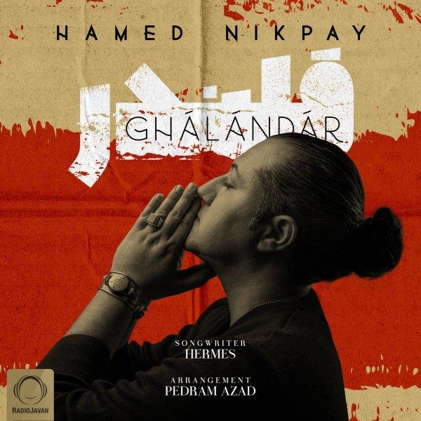 Hamed Nikpay - 'Ghalandar'