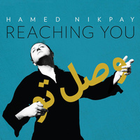 Hamed Nikpay - 'Nayamad'