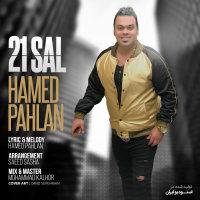 Hamed Pahlan  - '21 Sal'