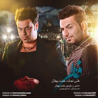Hamed Pahlan & Ali Nejat - 'Fati'