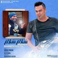 Hamed Pahlan & Ali Nejat - 'Salam Salam'