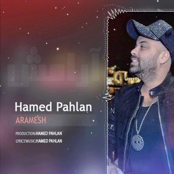Hamed Pahlan - Aramesh Song'