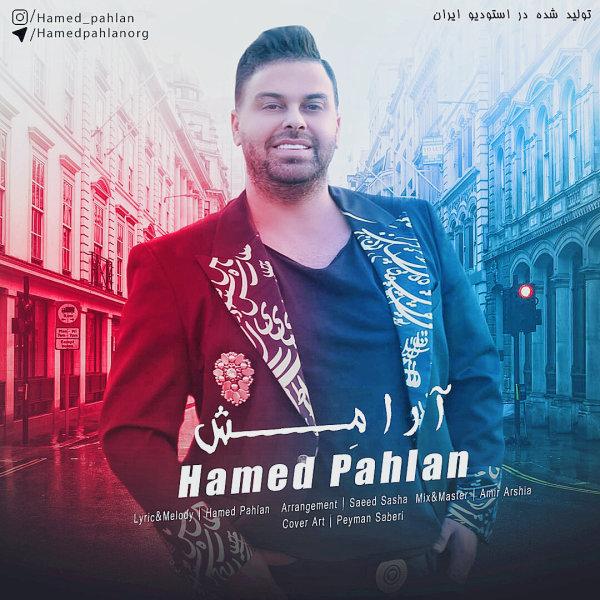 Hamed Pahlan - 'Aramesh'