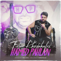 Hamed Pahlan - 'Felan Khodahafez'