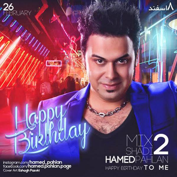 Hamed Pahlan - Mix Shadi 2 Song