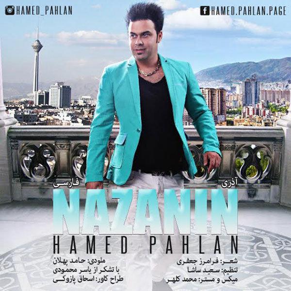 Hamed Pahlan - Nazanin Song