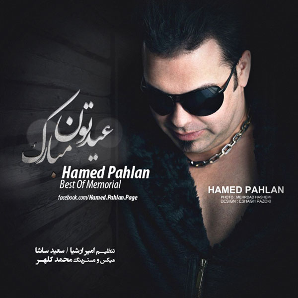 Hamed Pahlan - 'Remix Shadi'