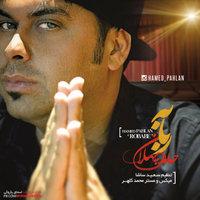 Hamed Pahlan - 'Robabeh'