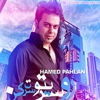 Hamed Pahlan - 'Roosarito Saret Kon'