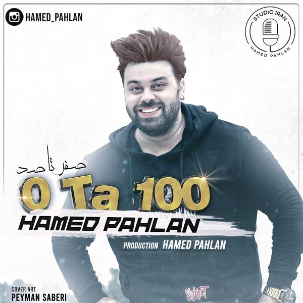 Hamed Pahlan - Sefr Ta Sad