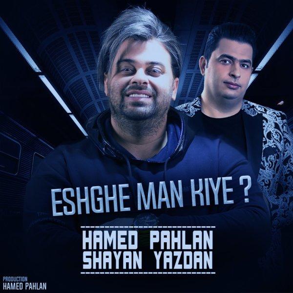 Hamed Pahlan & Shayan Yazdan - Eshghe Man Kiye