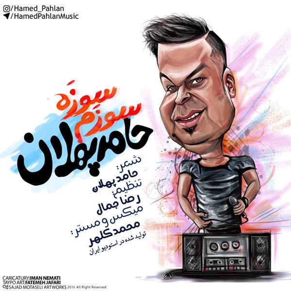 Hamed Pahlan - Souzam Souzeh Song'