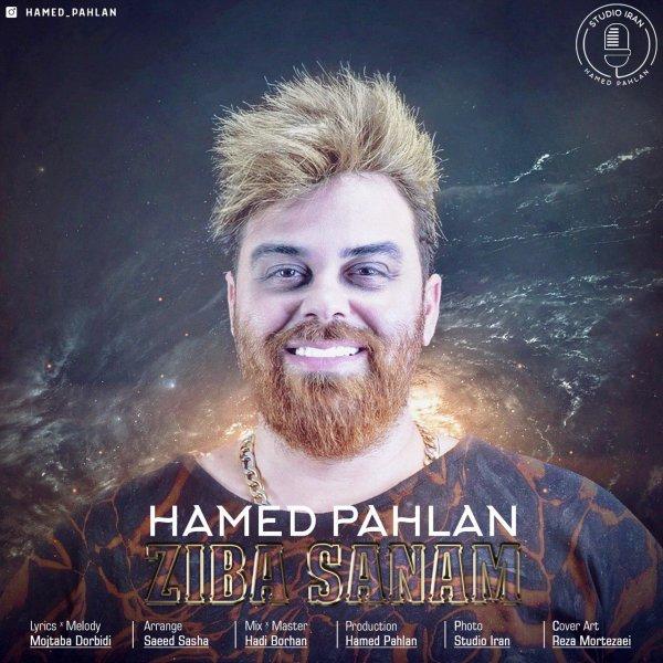 Hamed Pahlan - 'Ziba Sanam'
