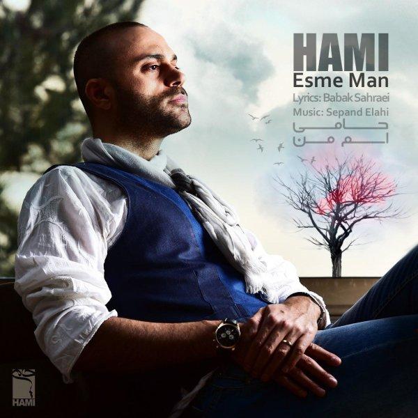 Hami - Esme Man Song