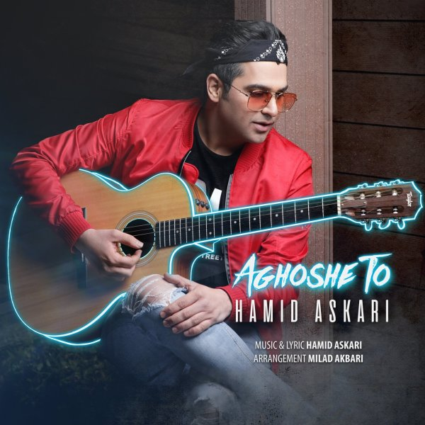 Hamid Askari - 'Aghoshe To'