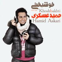 Hamid Askari - 'Begoo Doosam Dari'