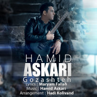 Hamid Askari - 'Gozashteh'