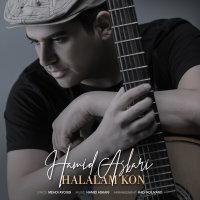 Hamid Askari - 'Halalam Kon'
