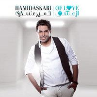 Hamid Askari - 'Mahe Man'