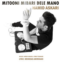 Hamid Askari - 'Mitooni Mibari Dele Mano'