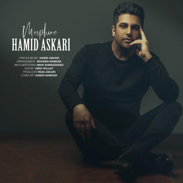 Hamid Askari - 'Morphine'