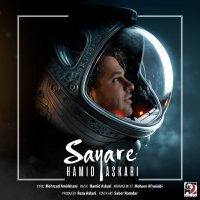Hamid Askari - 'Sayare'