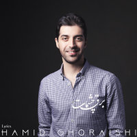 Hamid Ghoraishi - 'Barghe Cheshmat'