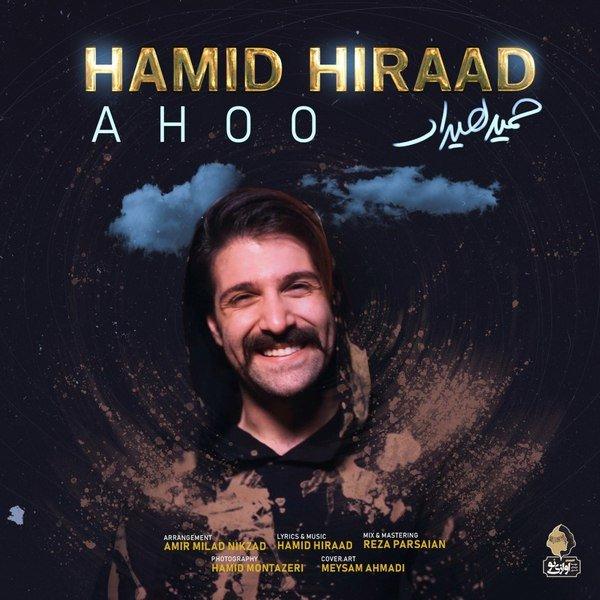 Hamid Hiraad - 'Ahoo'
