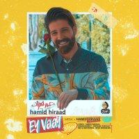 Hamid Hiraad - 'Ey Vaay'