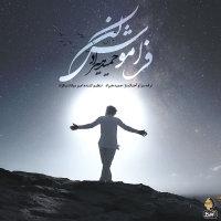 Hamid Hiraad - 'Faramoosh Kon'