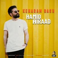 Hamid Hiraad - 'Kenaram Bash'