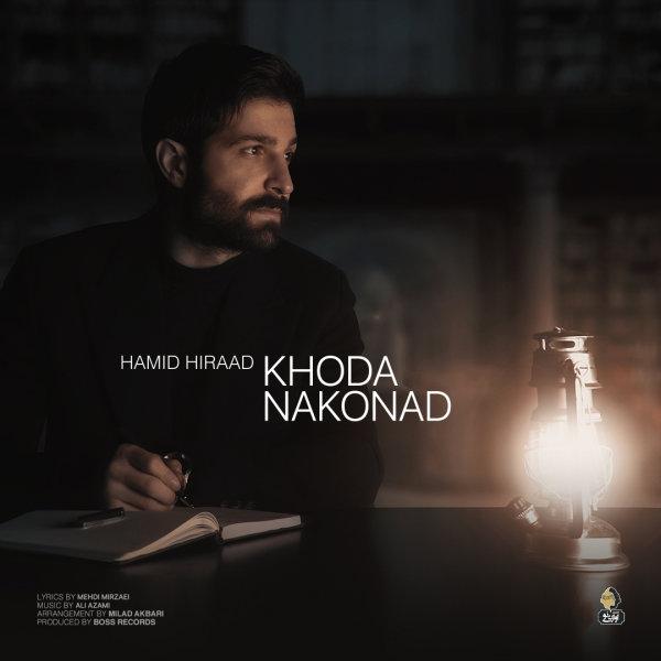 Hamid Hiraad - 'Khoda Nakonad'