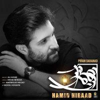Hamid Hiraad - 'Piram Daramad'