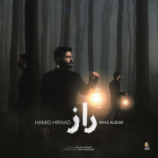 Hamid Hiraad - 'Raaz'