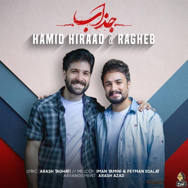 Hamid Hiraad & Ragheb - 'Jazzab'