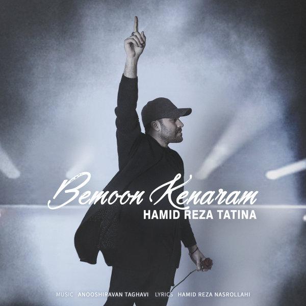 Hamid Tatina - 'Bemoon Kenaram'