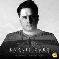 Hamid Shojaei - 'Lanati Naro'