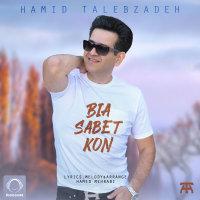 Hamid Talebzadeh - 'Bia Sabet Kon'
