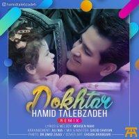 Hamid Talebzadeh - 'Dokhtar (Remix)'