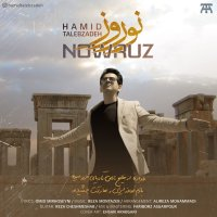 Hamid Talebzadeh - 'Nowruz'