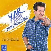 Hamid Talebzadeh - 'Yar Joon'