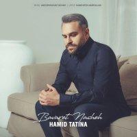 Hamid Tatina - 'Bavaret Nasheh'