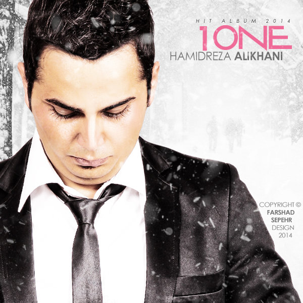 Hamidreza Alikhani - 'Bedoone To'