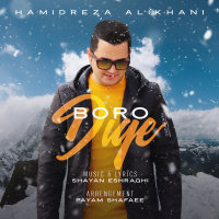 Hamidreza Alikhani - 'Boro Dige'