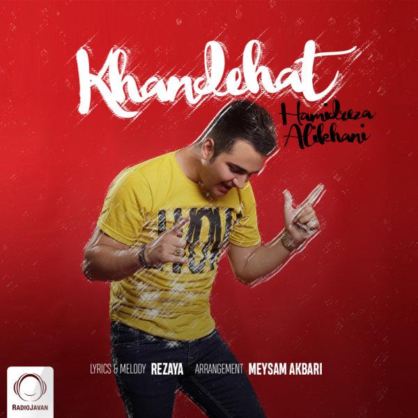 Hamidreza Alikhani - 'Khandehat'