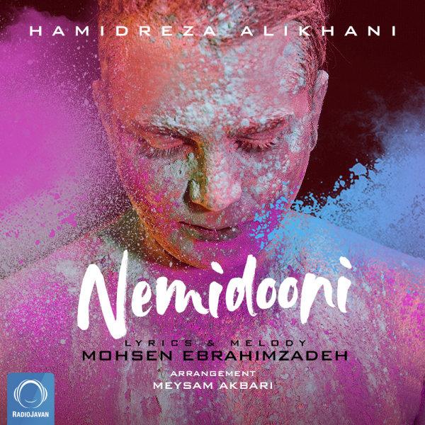 Hamidreza Alikhani - 'Nemidooni'