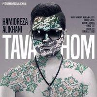Hamidreza Alikhani - 'Tavahom'