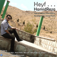 HamidRezaa - 'Heyf'