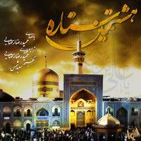 HamidRezaa - 'Hashtomin Setareh'