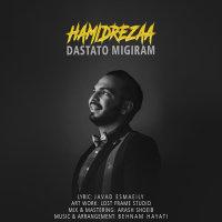 HamidRezaa - 'Dastato Migiram'